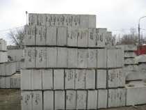 Фундаментные блоки, в Нижнем Тагиле