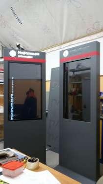 Интерактивная стойка, в Новосибирске
