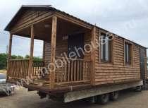 Деревянный мобильный домик на заказ, в Краснодаре