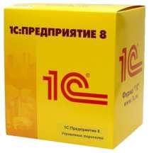 1С:Предприятие 8. Управление торговлей Проф, в Новороссийске