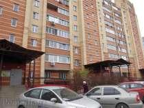 Сдаю квартиру в г. Домодедово, в Домодедове