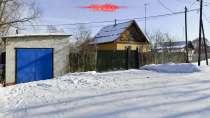 Отличный дом с мебелью в Дубровке, в Челябинске