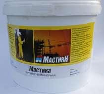 Гидроизоляция от производителя, в Ростове-на-Дону