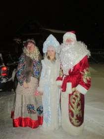 Дед Мороз и Снегурочка в гости, в г.Кольчугино