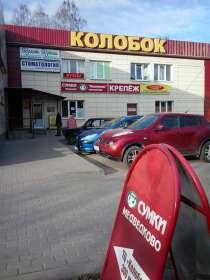 ЧЕМОДАНЫ Финского производства- Большой выбор, в Егорьевске