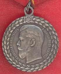 Медаль За беспорочную службу в полиции Николай II, в Орле