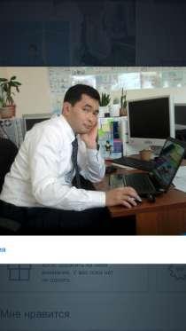 Самат, 34 года, хочет пообщаться, в г.Астана
