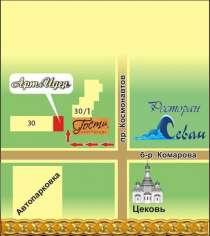 Amway Продукция по уходу за домом, в Ростове-на-Дону