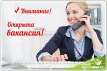 Работа на дому, в Калининграде