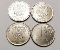 Монеты 2016 года - новый герб, в Екатеринбурге