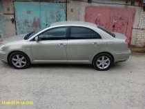 Продаю автомобиль Тойота Авенсис, Выпуск 2005 года, в Волжский