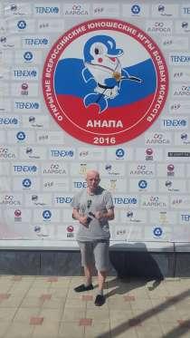 Тренер по УШУ, Кунгфу, ЦИГУН и Тайцзицюань, в Москве