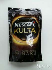 Растворимый кофе. Nescafe Kulta.финляндия., в Санкт-Петербурге