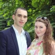 Андрей, 26 лет, хочет пообщаться, в Ставрополе