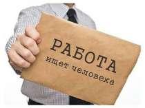 Менеджер по рекламе, в г.Черкесск