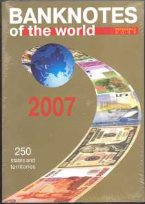 Книга Валюты мира 2007 г. Каталог-справочник, в Орле