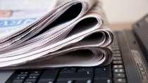 Корпоративная газета- лучший инструмент продвижения товаров!, в Москве