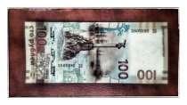 Банкнота Крым, в Ижевске