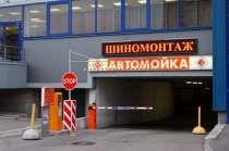 Электронное табло красное свечение 40x296 см, в Липецке