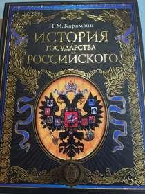 Книга, в Истре