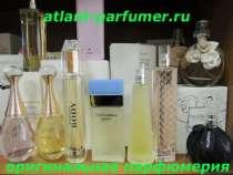 оригинальную парфюмерию оптом, в розницу, в Брянске