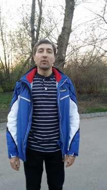 Дмитрий, 37 лет, хочет познакомиться, в Москве
