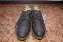 Подаются кожаные туфли мужские, в г.Киев