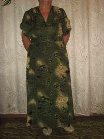 Платье, в Белгороде
