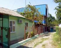 Продаю домовладение (дом и хозпостройки с полным комплектом, в Сочи