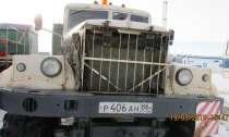 продам самосвал КрАЗ 255, в Тюмени
