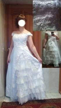 Свадебное платье, в Барнауле