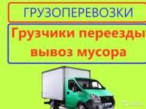 Услуги грузчиков, в Красноярске