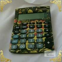 Калькулятор, в Санкт-Петербурге