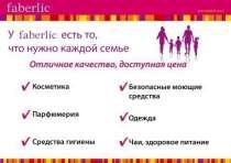 Менеджер по работе с клиентами в удаленном доступе, в Астрахани