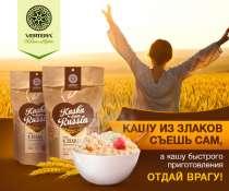 Kasha from Russia «4 злака», в Майкопе