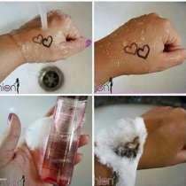 Супер средство для снятия макияжа с глаз мэри кэй, в Москве