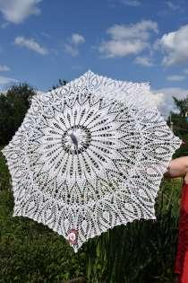 Вязанный ажурный зонт, в Павловском Посаде
