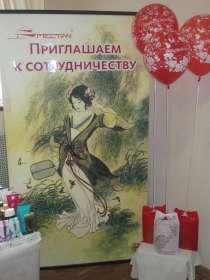 Открыть представительство компании, в г.Симферополь