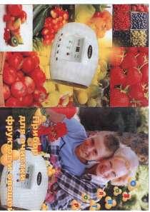 Прибор для очистки овощей и фруктов, в Уфе