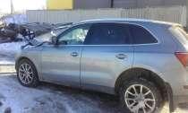 Продаю по запчастям Audi Q5 (8R) 2009 г, в Кирове