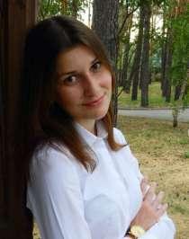 Репетитор по химии и биологии. Подготовка к ЕГЭ, в Нижнем Новгороде