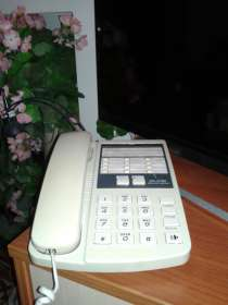 Телефон, в Екатеринбурге