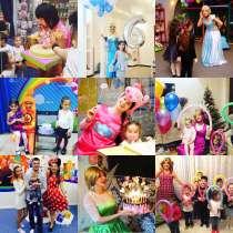 Аниматоры, детские праздники, в Краснодаре