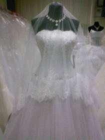 свадебное платье, в Новочеркасске