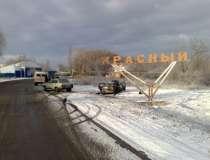 Продам в п. Красный участок 22 сот. промышленного назначения, в Смоленске