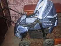 Продажа детских колясок, в г.Красноперекопск