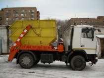 Вывоз мусора, в г.Самара