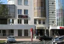 Офисное помещение 155кв. м в центре города (с арендаторами), в Ставрополе