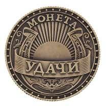 Монета удачи с бархатным мешочком, в Перми