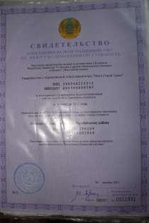 Продам ТОО, в г.Алматы